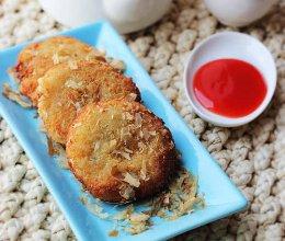 日式可乐饼的做法