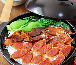 经典广式腊味煲仔   小窍门让米饭飘香的做法