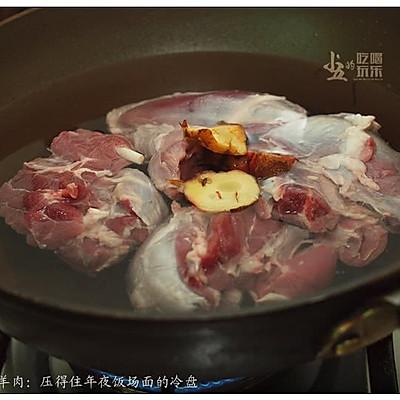 #菁选酱油试用之私房酱羊肉的做法 步骤2