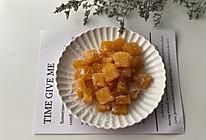 #助力高考营养餐#不甜的橙汁软糖的做法