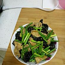 瘦肉木耳炒蒜苔