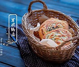 鲜肉锅盔——好吃才是硬道理的做法