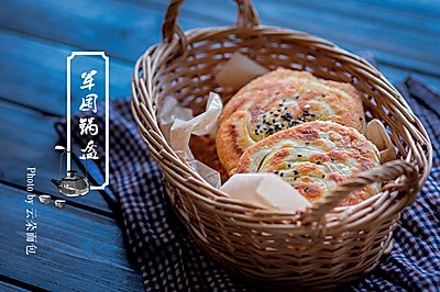 鲜肉锅盔——好吃才是硬道理