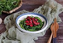 红腰豆炒茼蒿的做法