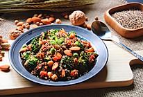 黎麦坚果蔬菜沙拉#发现粗粮之美#的做法
