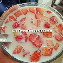 草莓椰奶西米露