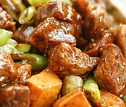 日食记 | 黑椒杏鲍菇牛肉粒的做法