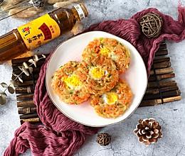 黄金太阳蛋#金龙鱼外婆乡小榨菜籽油 外婆的食光机#的做法