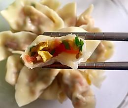 番茄鸡蛋水饺的做法