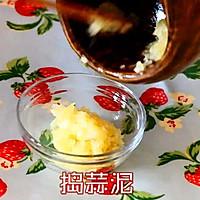 韩式辣鸡爪的做法图解3