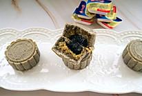 黑芝麻拉丝麻薯酥皮月饼的做法