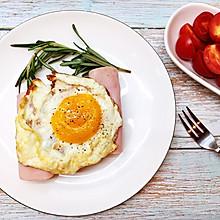 雞蛋火腿開放式三明治
