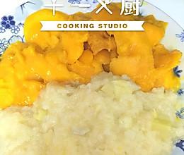 泰式榴莲芒果糯米饭的做法