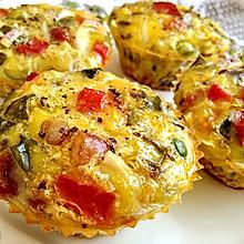 #憋在家里吃什么#马芬杯亚麻籽油蔬菜蛋饼