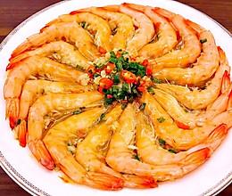 蒜蓉花开富贵虾的做法