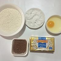 黄油可可曲奇饼干# 百吉福芝士力量#的做法图解1