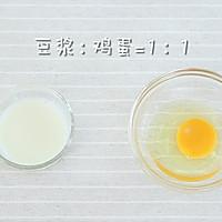 鸡蛋豆浆糕 宝宝辅食微课堂的做法图解6
