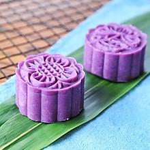 紫薯月饼 #中式点心开启你的回忆#
