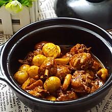 板栗鸡块煲:味蕾在跳舞