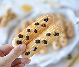 香酥软糯的蜜豆手指麻薯的做法