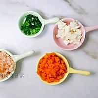 11M+杂蔬虾仁汤饭:宝宝辅食营养食谱菜谱的做法图解2