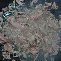 葱爆羊肉的做法图解5