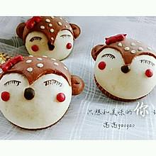 卡通奶黄包#快乐宝宝餐#