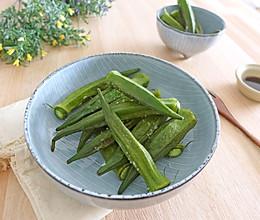 盐烤秋葵的做法