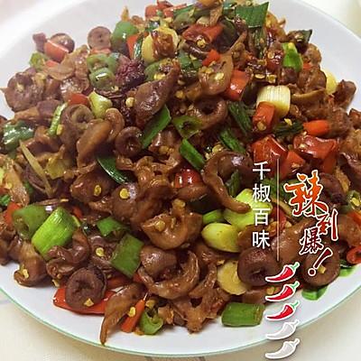 秘方辣炒鸡杂湘味菜