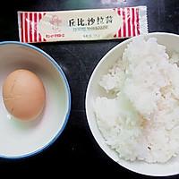 日式烤饭团的做法图解1
