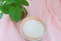 古法自制竹筒酸奶的做法