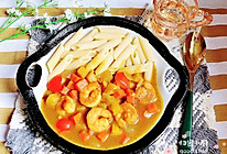 咖喱虾仁鲜蔬意面#我要上首焦#的做法