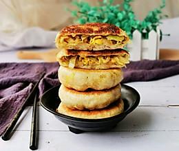 #今天吃什么# 卷心菜素馅饼的做法