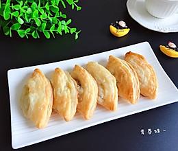 懒人版香蕉酥的做法
