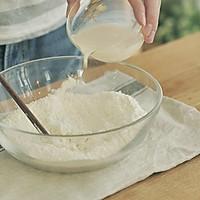 奶香燕麦馒头的做法图解2