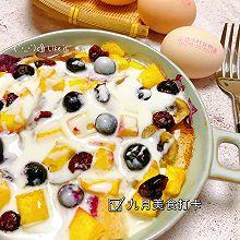 黄桃香蕉蛋烤吐司