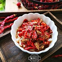 #秋天怎么吃#吃一口就忘不掉,新疆辣皮子拌面