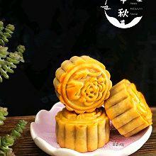 #晒出你的团圆大餐#自制橙皮红豆沙广式月饼