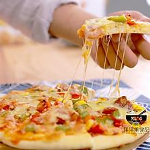 口感甩必胜客十条街的什锦培根蔬菜披萨(含披萨饼制作方法)