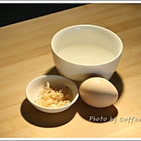米汤鸡蛋羹的做法图解1
