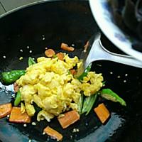 营养又下饭的鱼香鸡蛋的做法图解9