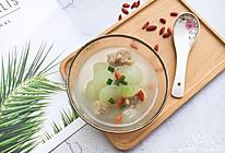 #洗手作羹汤#冬瓜杞子猪肉丸汤的做法
