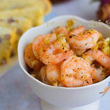 蒜蓉香草虾