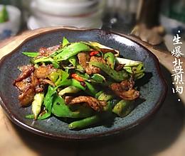 生爆盐煎肉 #父亲节,给老爸做道菜#的做法