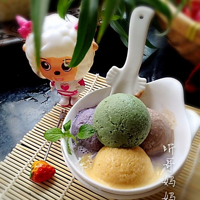 自己做冰淇淋