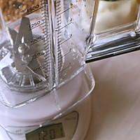 BOSCH维他汲享高速搅拌机评测食谱-橙香巧克力奶昔的做法图解3