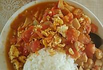 一个人的午餐——西红柿鸡蛋盖饭的做法
