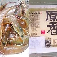 #美食新势力#鲜虾豆腐的做法图解1