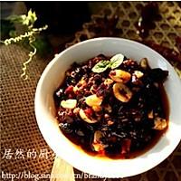 香辣豆豉牛肉酱的做法图解18