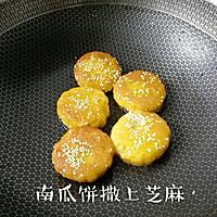 油煎南瓜饼的做法图解7